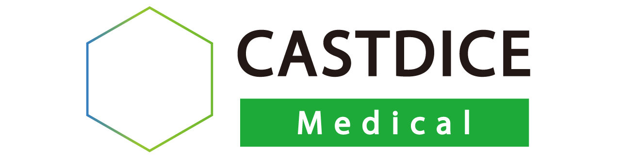 CASTDICE Medicalのご案内