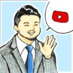 """<span class=""""title"""">「コバショー【CASTDICE塾長】」の登録者数が2万人となりました!</span>"""